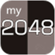 my2048for iPhone苹果版5.1(休闲益智)